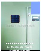 光伏组件紫外老化试验箱