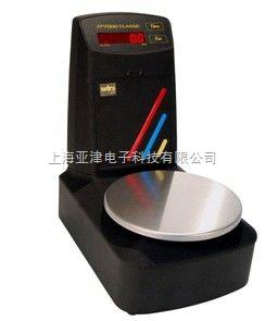 SL070专业油漆秤,SL070电子油漆秤防爆秤