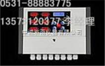 天津/河北氨气在线报警器,氨气在线检测仪