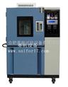 QL-100-合肥赛帆公司橡胶耐臭氧老化试验箱