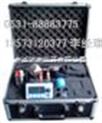 氢气微水测试仪,天然气微水仪