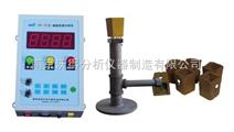 福建碳硅高速分析仪