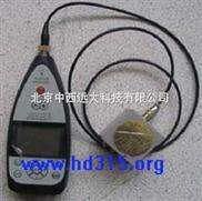 环境振动分析仪(配微型打印机及电源,可连电脑)