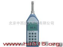 噪声类/声级计类/噪声频谱分析仪(不含打印机)
