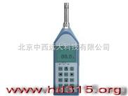 JH8HS6298B-噪声类/声级计类/噪声频谱分析仪(不含打印机