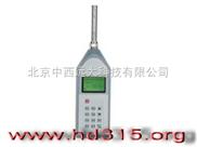 JH8HS5671+-噪声类/声级计类/噪声频谱分析仪