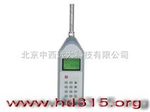 噪声类/声级计类/噪声频谱分析仪