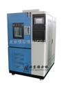 橡胶老化试验箱需满足哪些标准?