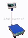 TCS-1000公斤TCS英展电子台磅,1T计重电子台秤