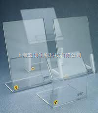 倾斜式工作台Beta防护罩 带侧翼 进口