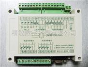 4路输入16路输出全光电隔离数字量控制器