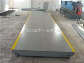 SCS100吨电子汽车衡,100吨渐江汽车衡,100吨汽车衡厂家