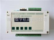 工业级模拟量步进电机数字量控制器一体机