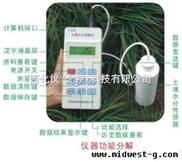 土壤水分测定仪(便携) 中国 -