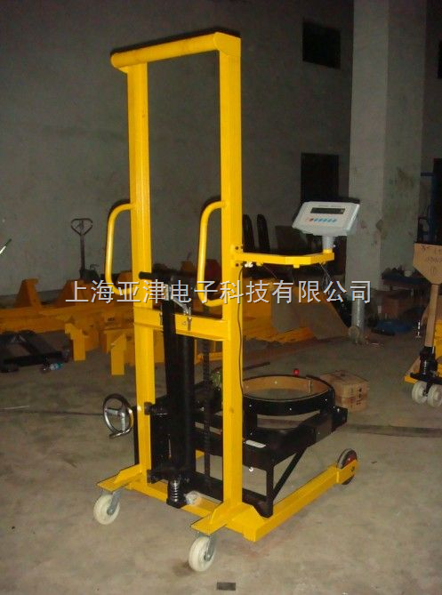 北京100kg油桶搬运秤电子倒桶磅秤防爆油桶磅秤