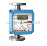 型号:Z68-DN10-金属管浮子流量计(金属管转子流量计)