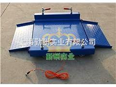 10吨带引坡地磅秤,宜春防水电子地磅秤,模拟式防水磅称