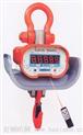 OCS-1吨杭州四方无线电子吊磅,30吨吊秤维修