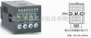 型號:CN6/KWS3420-溫濕度控制器