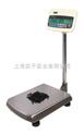 TCS-800公斤英展电子台秤,800公斤计重电子台秤