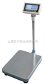TCS-1000kg普瑞逊电子台秤价格,600kg普瑞逊台磅品牌