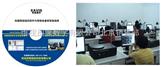 机器视觉教学实验平台
