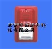 型号:BW02-LW5608-火灾声光报警器