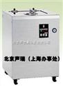 本多超声波真空清洗机HC-4300