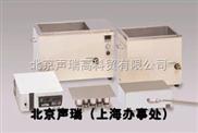 本多超音波清洗机W-118,多频振荡(三频)