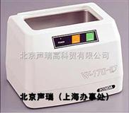 本多超音波清洗机W-170ST
