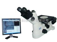 MA100尼康金相显微镜
