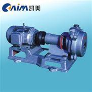 SZB型水环式真空泵,卧式真空泵,防爆真空泵