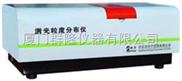 激光粒度分析仪/激光粒度测试仪