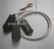 CHTM-02温湿度传感器模块