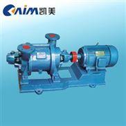 SZ系列水环式真空泵,卧式真空泵,防爆真空泵