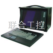 联合工控推出加固便携式工作站APC-8015S
