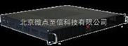 集装箱机房IDC监控系统