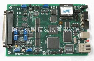 阿尔泰USB2851数据采集卡支持以太网