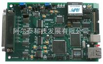 阿尔泰USB2852数据采集卡全系列采集卡