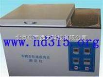 车辆齿轮油成沟点测定仪 型号:DFQ-DFYF-160库号:M126664
