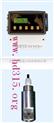 荧光法溶解氧仪(ppb和ppm级可选) 型号:DL44-3431库号:M395846