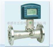 GB3836.1-2000-LUXZ智能旋进旋涡气体流量计