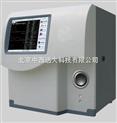 全自动血液分析仪 型号:MSTC-MB-1830库号:M127165