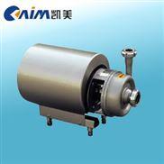 BAW型不锈钢卫生级离心泵,卫生级离心泵