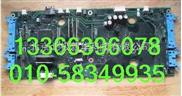 CDP-312,NIOC-01C I/O板,NIOC-02C,NAMC—11C