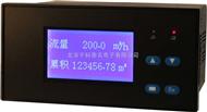 智能双串口RS485流量积算仪