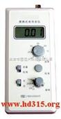 便携式电导率仪(国产) 型号:SLW16DDB-11A库号:M139971