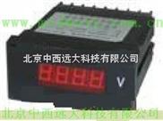 交流电压表(0-1000V/不带通讯输出接口!) 型号:M270109库号:M270109