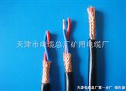 仪器仪表电缆-- RVVP RVV【国家免检产品】