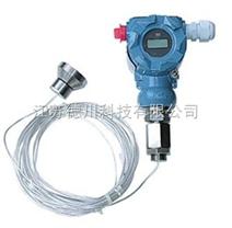 供应能射频电容液位变送器